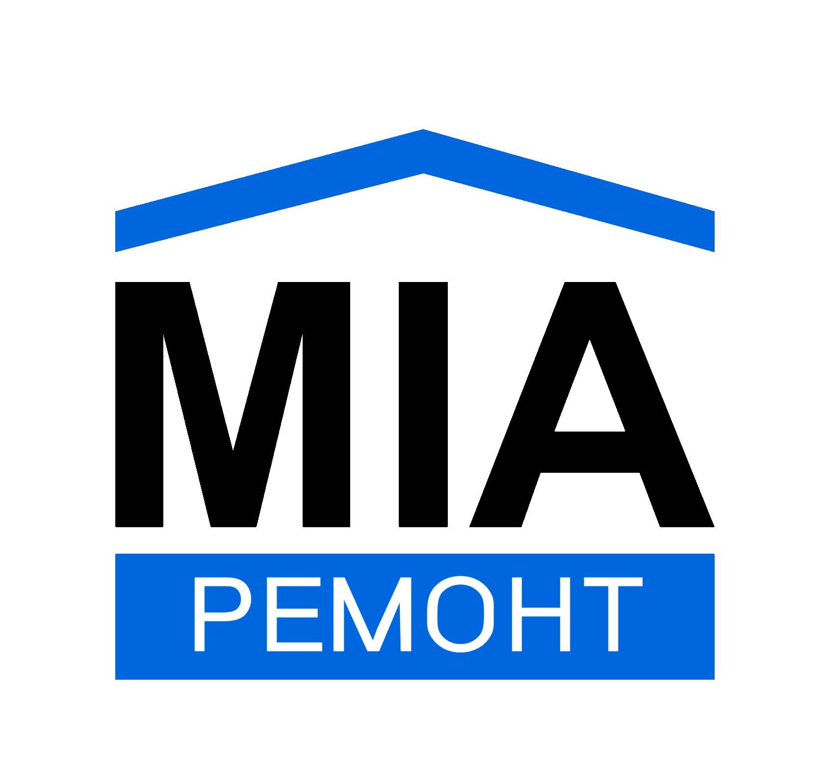 MIA ремонт. Отделка квартир и коммерческих помещений