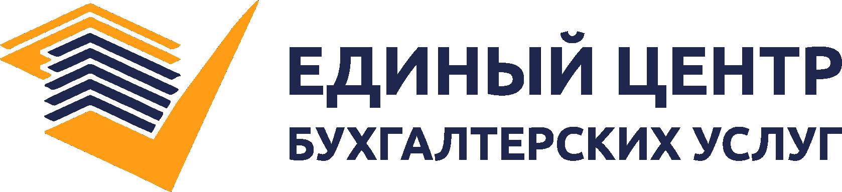 Центр бухгалтерских услуг москва частный бухгалтер для ип