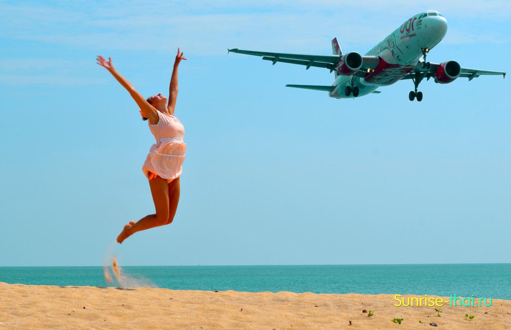Авиабилеты смешные картинки