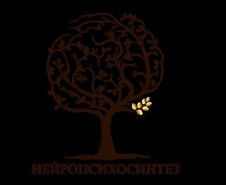 Нейропсихосинтез