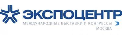 Центральный выставочный комплекс «Экспоцентр» (г. Москва) исползьует Барс.ЭКСПО-2 с 2014 г