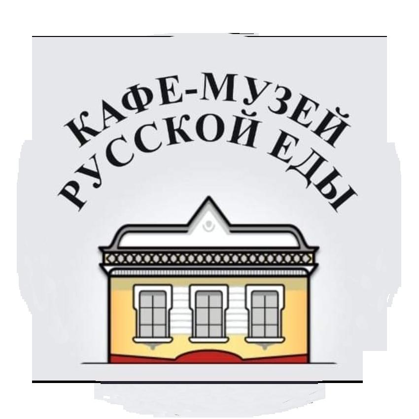 """КАФЕ-МУЗЕЙ """"РУССКИЕ ТРАДИЦИИ"""""""