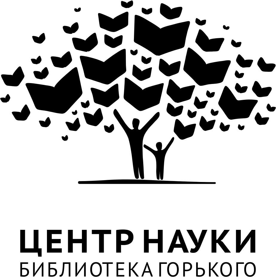 Кафедра Государственного управления и истории