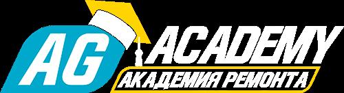 AG Service - Замена стекла
