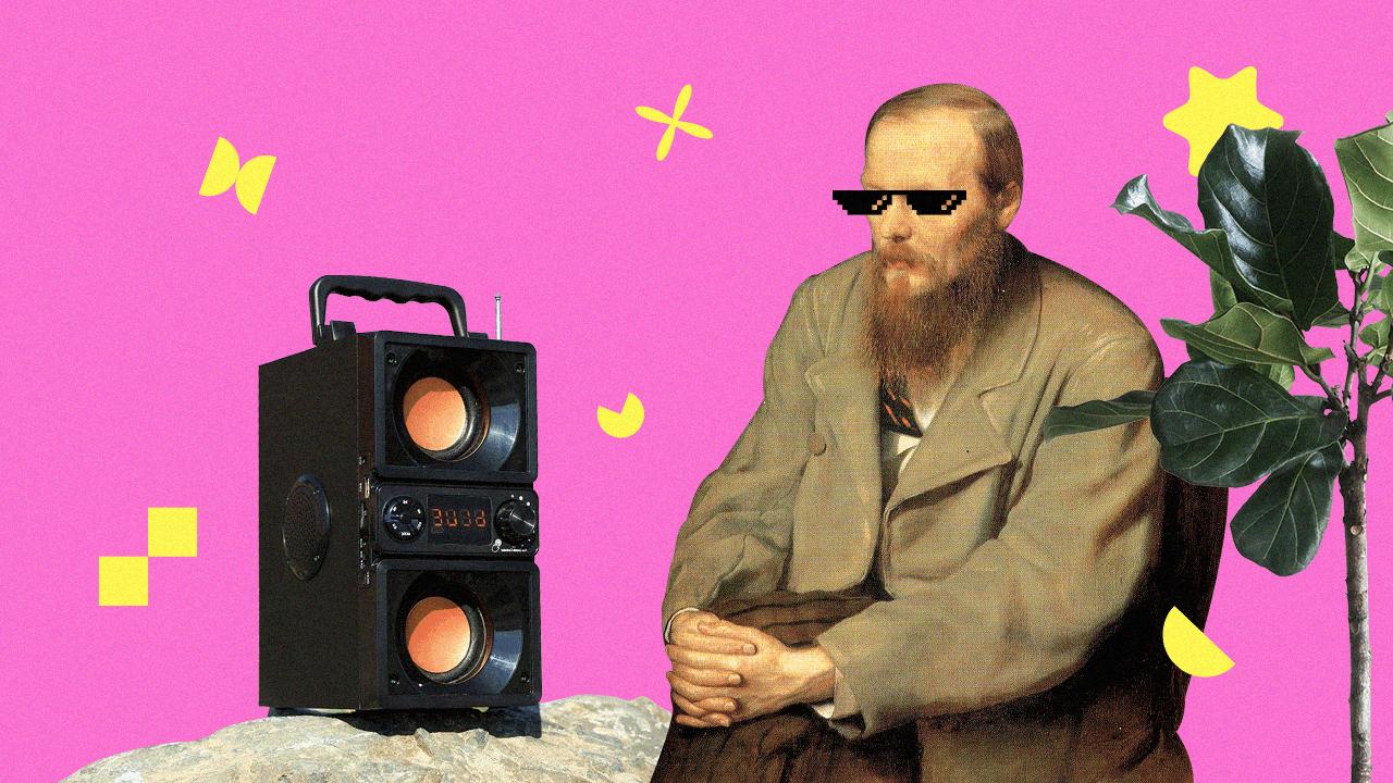 Писатель Федор Достоевский