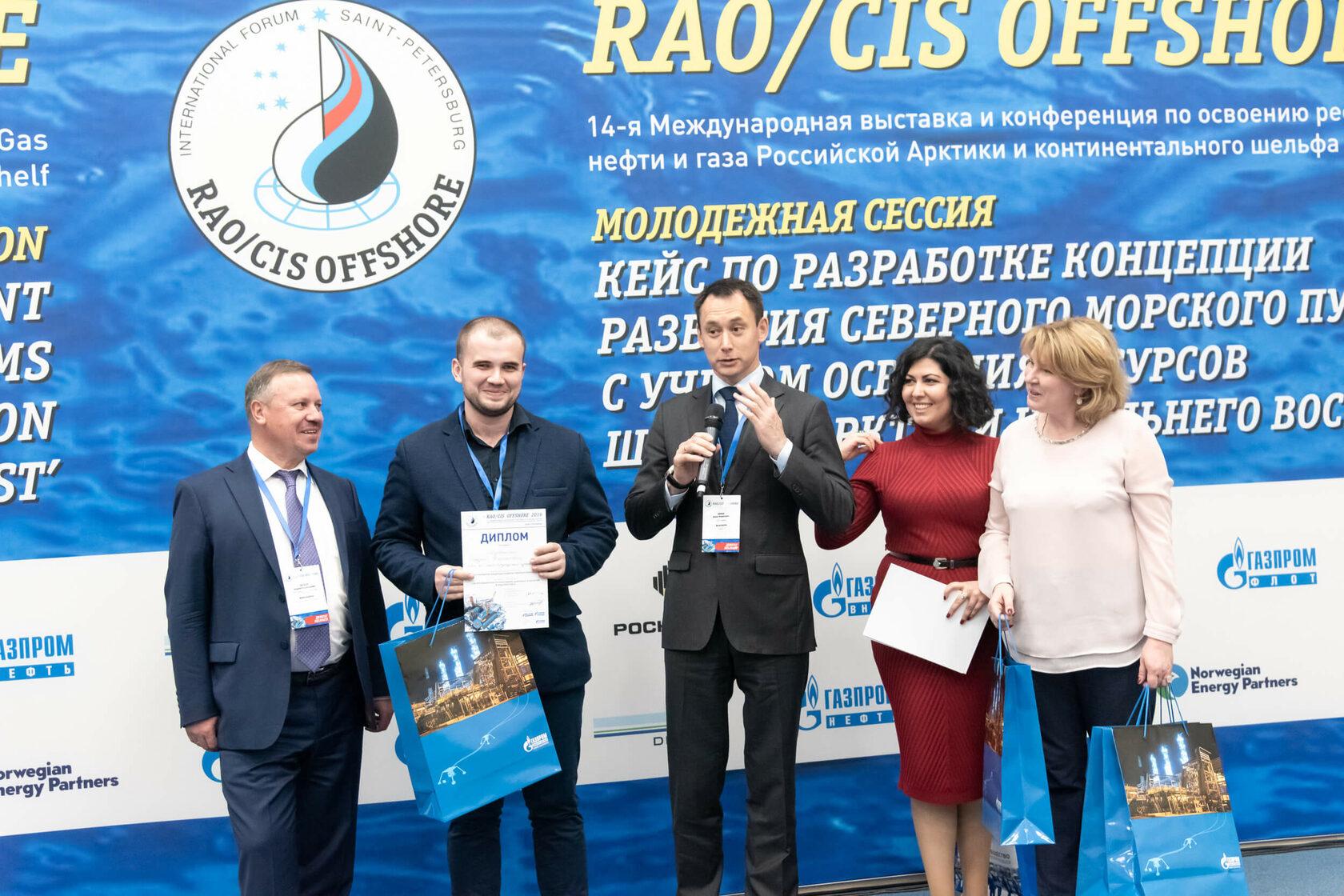 «Газпром добыча шельф Южно-Сахалинск» - спонсор Молодежной сессии  в рамках RAO/Cis Offshore 2021