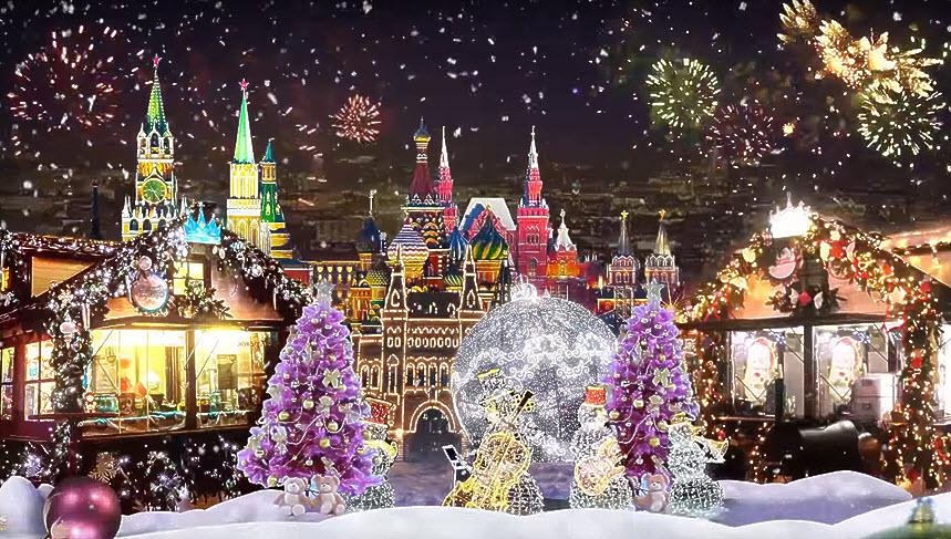 Новогодняя Москва, тур с выездом из Саратова 30 декабря 2018