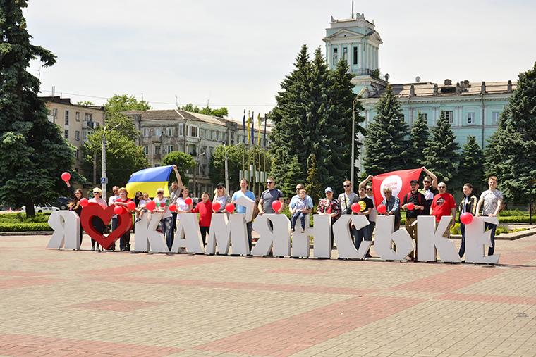 Активисты Партии Шария в Камеснком - фото