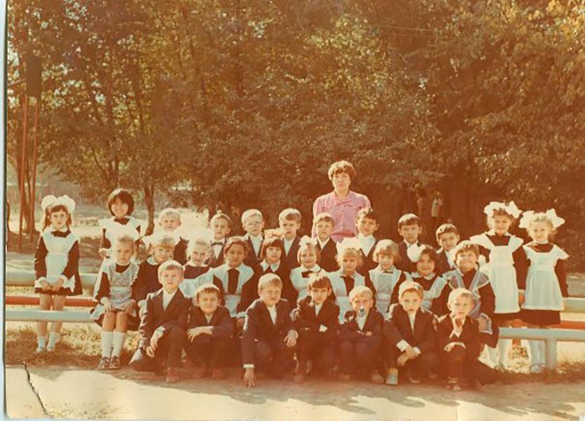 1989 год 1 сентября 1 Б класс