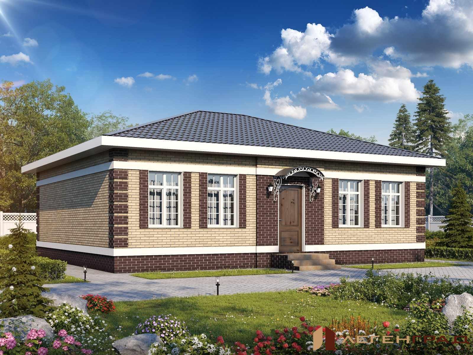 свадебный одноэтажное строительство проекты домов фото отвечаем качество