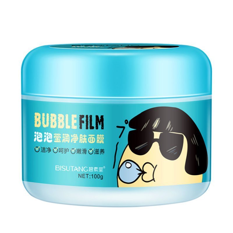 Кислородно-пенная маска BUBBLE FILM BISUTANG