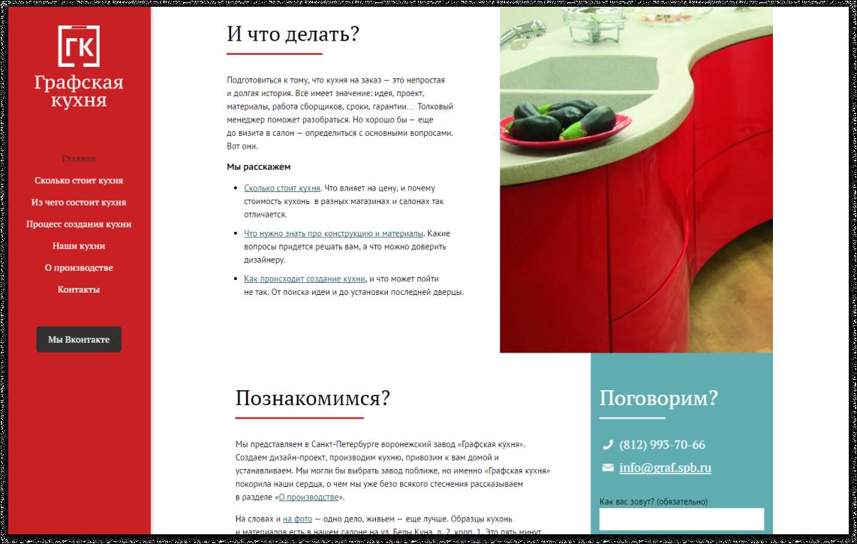 Обратите внимание на меню | SobakaPav.ru
