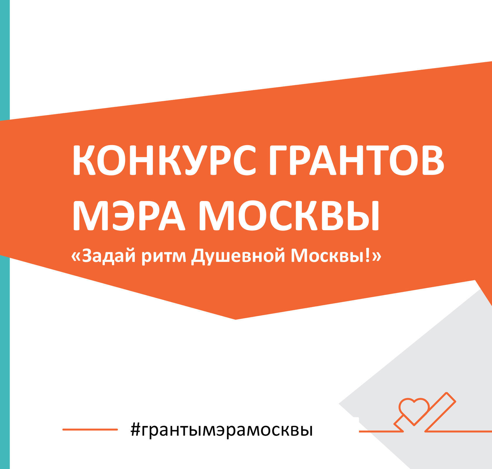 355afb5bc675 Новости