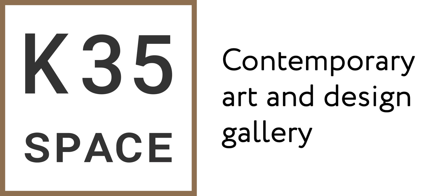 Галерея современного искусства и дизайна