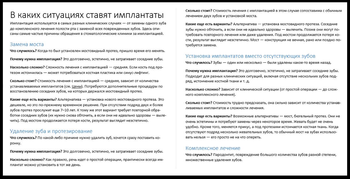 Дописали всё, что нужно было дописать   SobakaPav.ru