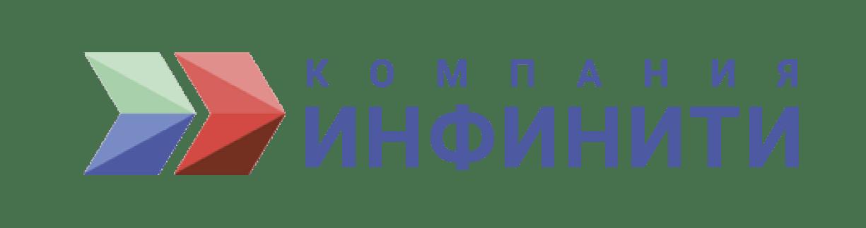 """© 2020 ООО """"Компания Инфинити"""""""