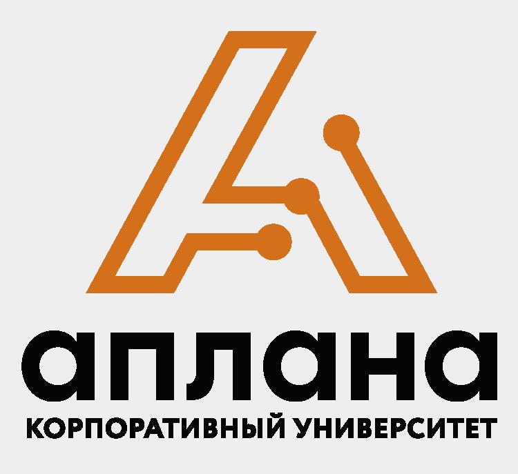 Университет Аплана