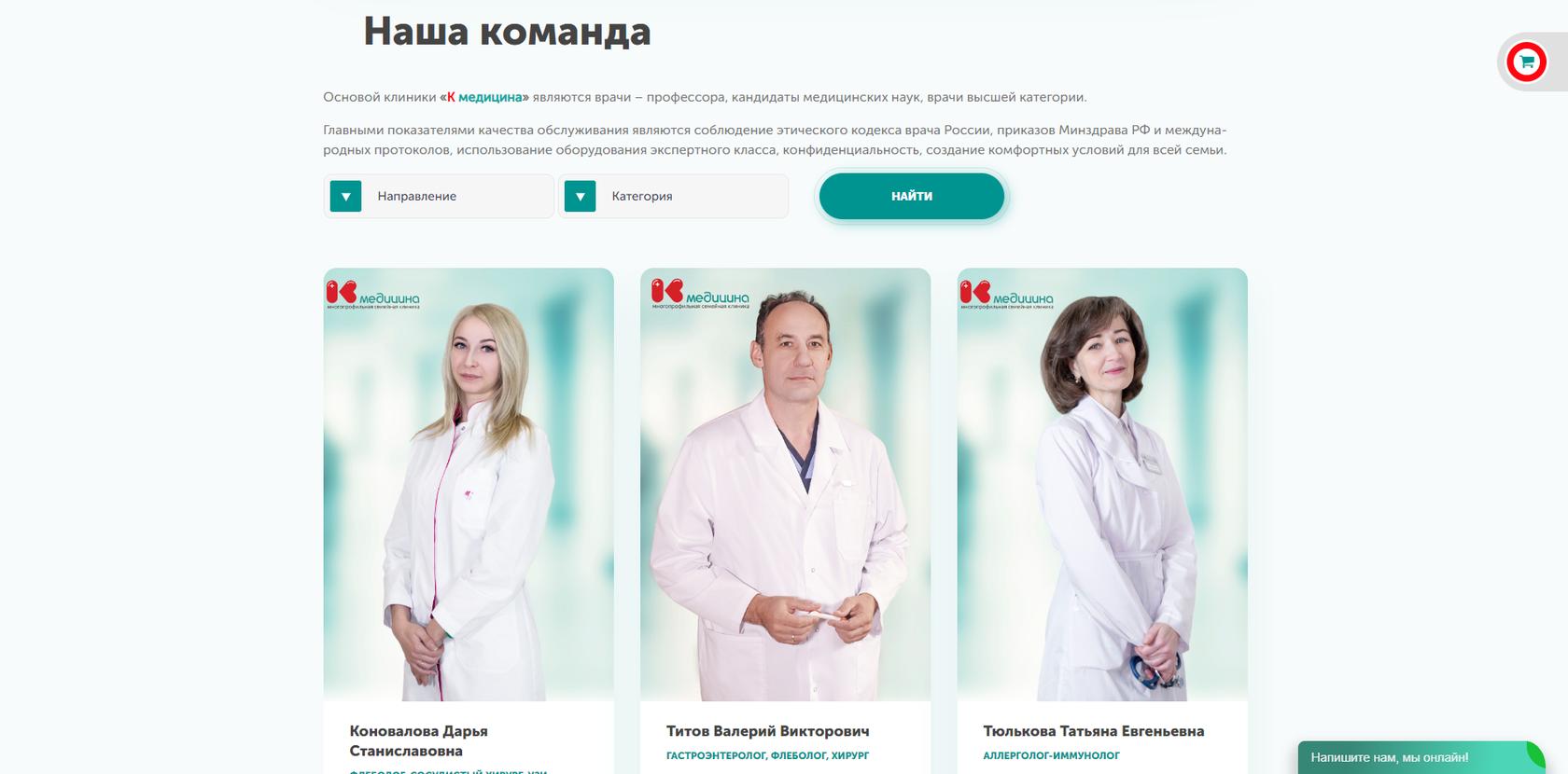 Медицинский сайт продвижение создание svg для сайта