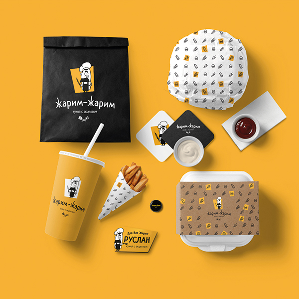 Создание логотипа и разработка фирменного стиля ресторана быстрого питания Жарим-Жарим