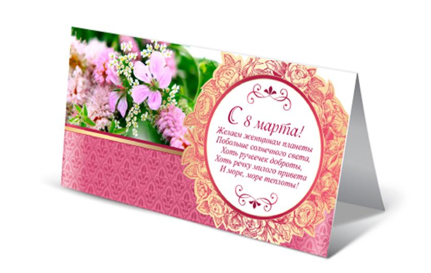 Печать на открытках самара