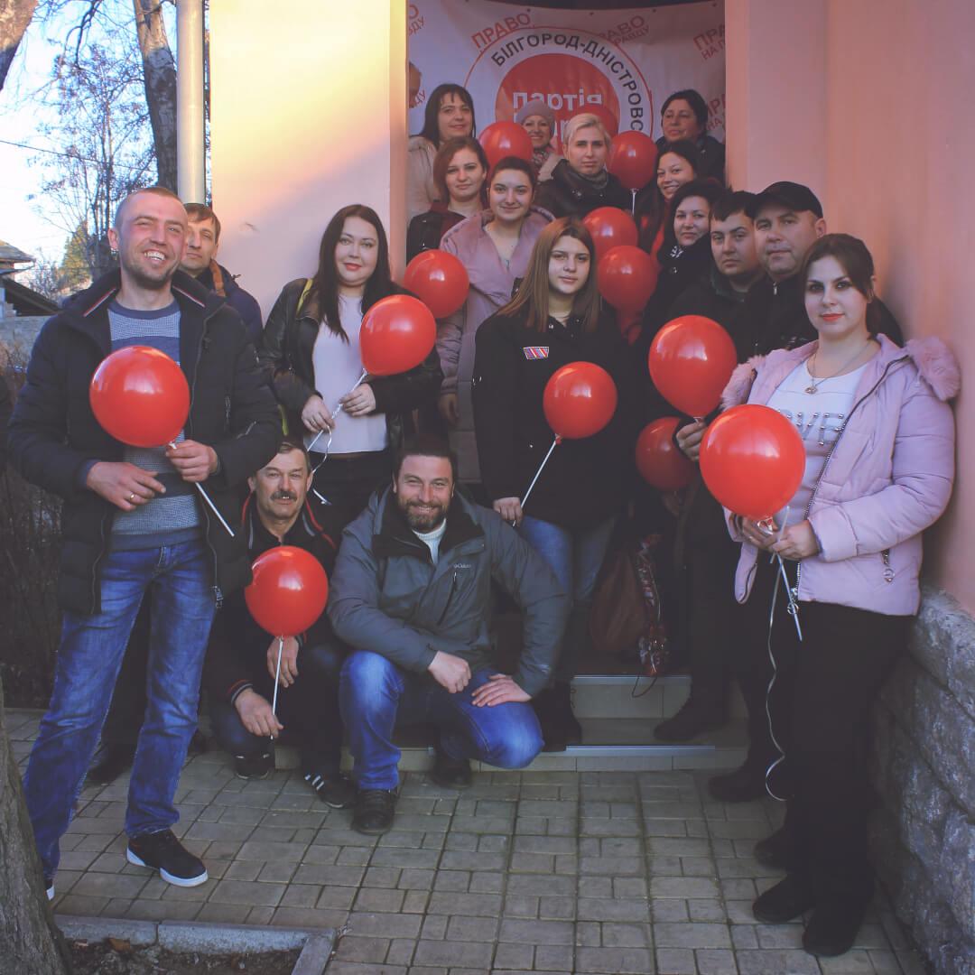 Офис партии Шария в Белгороде-Днестровском