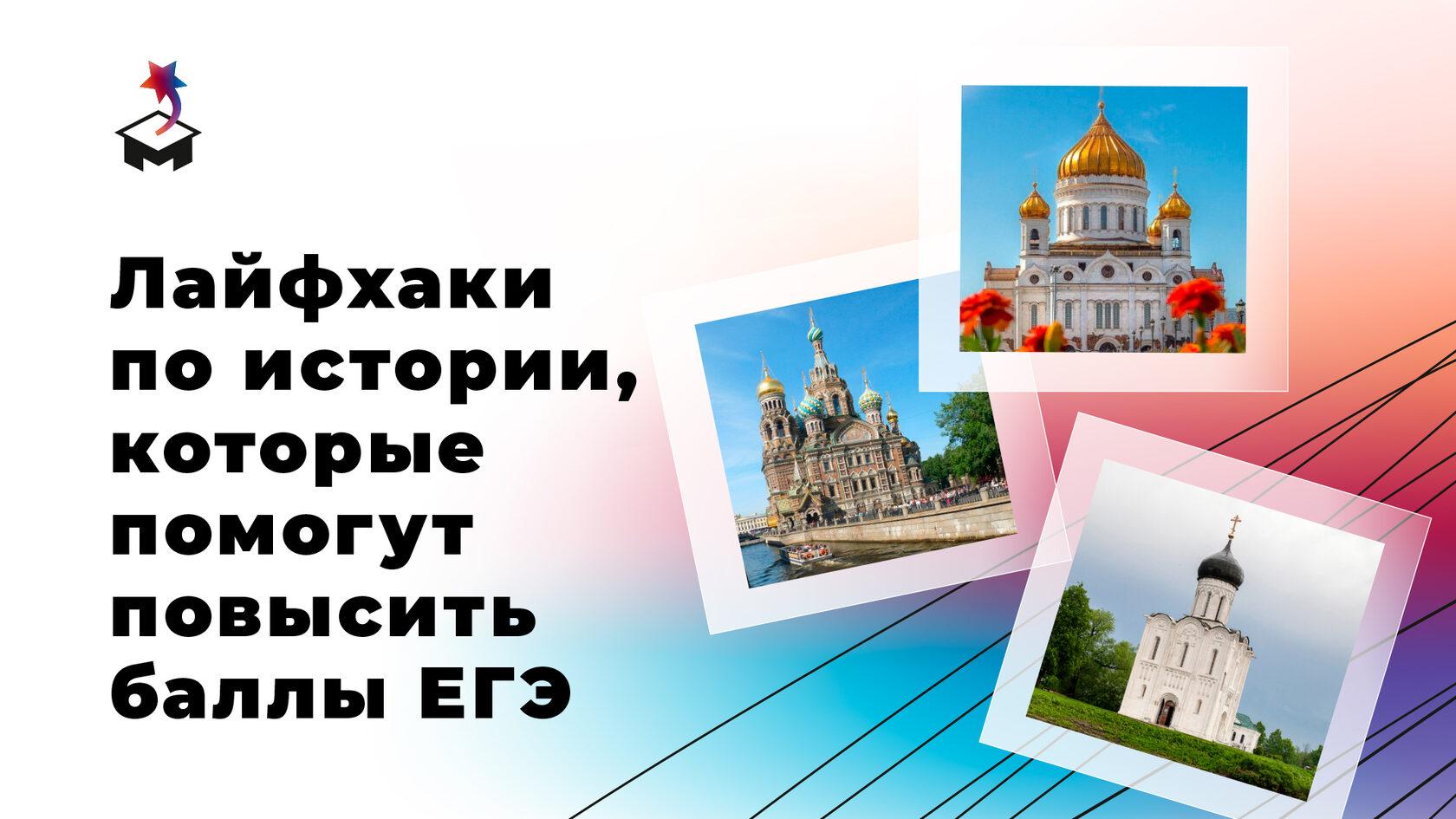 Карточки с изображением храмов
