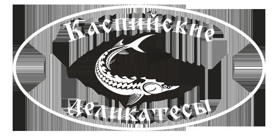 ООО ТД Каспийские деликатесы