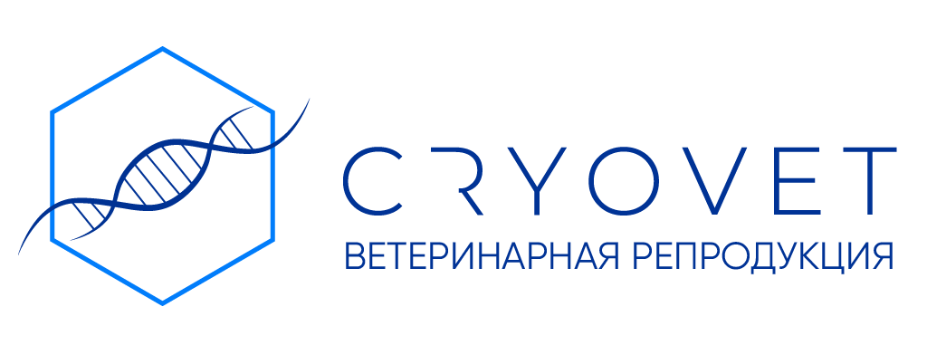 CRYOVET