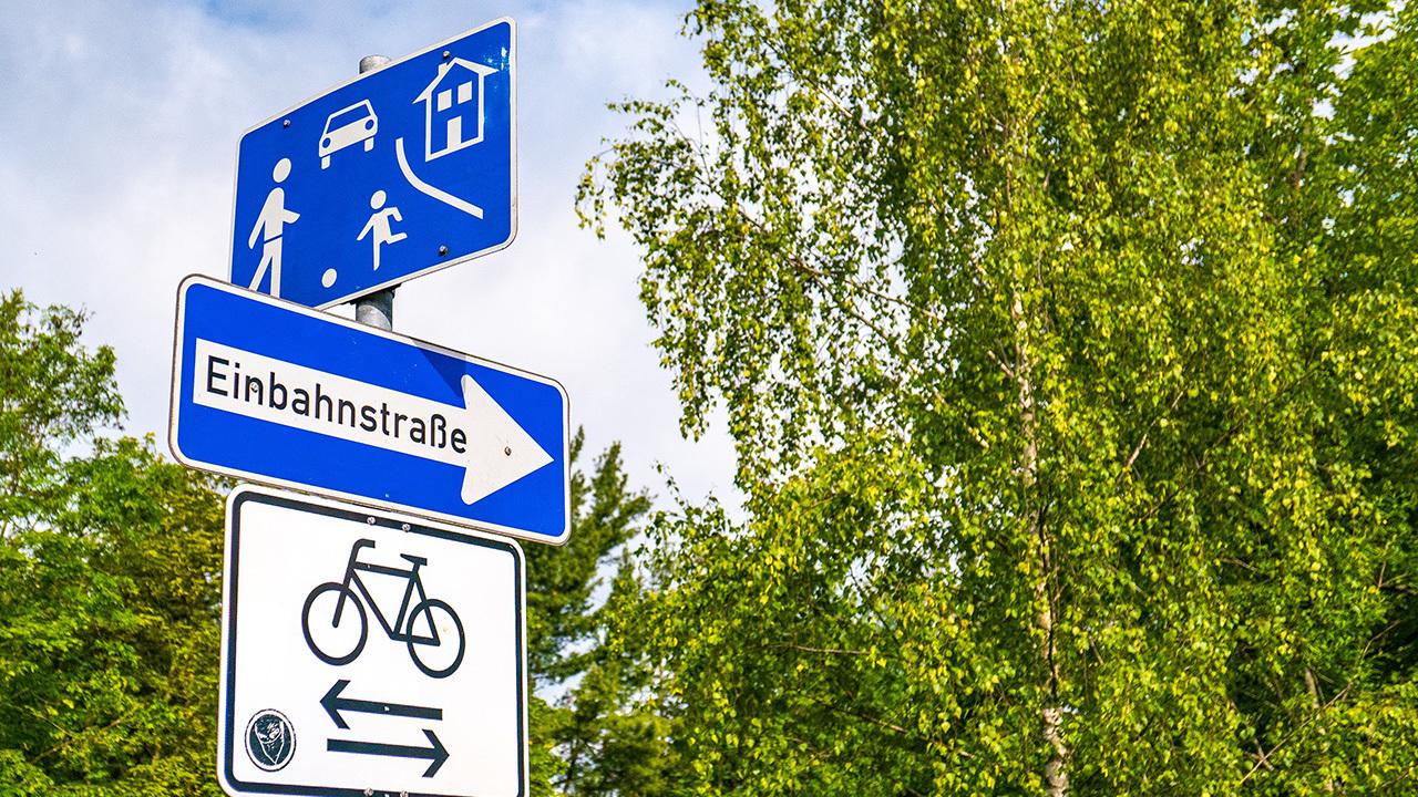 как узнать дорогу на немецком