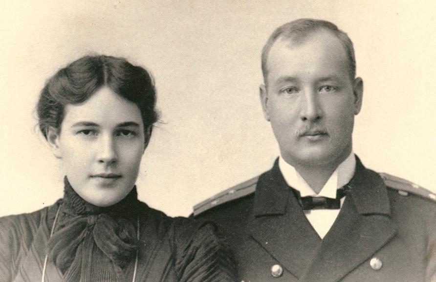 Александр Сергеевич Боткин, Мария Павловна Третьякова