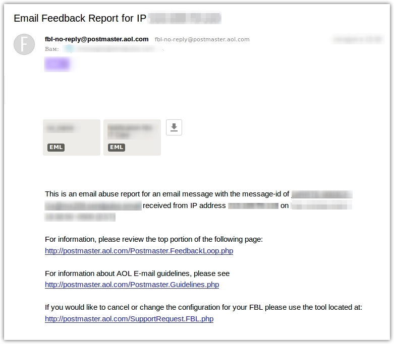 Complete Guide To Improving Your Email Deliverability