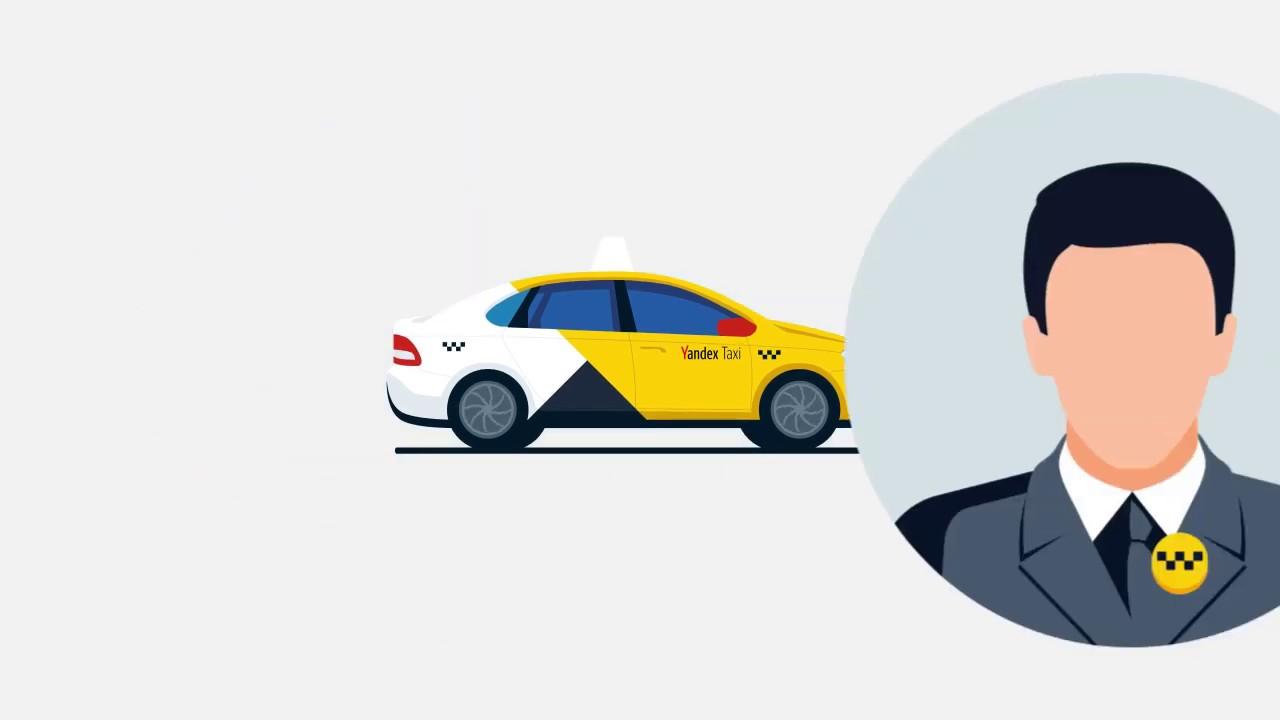 подключение +к яндекс такси моментальные выплаты