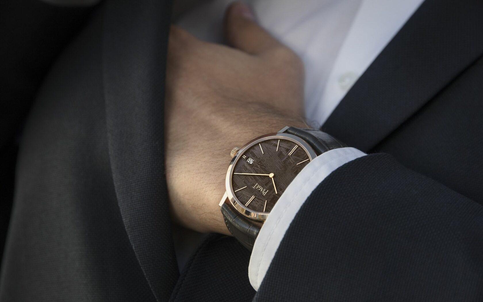продать часы Piaget