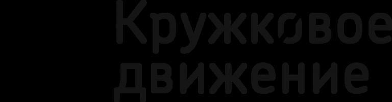 Олимпиада Кружкового движения НТИ