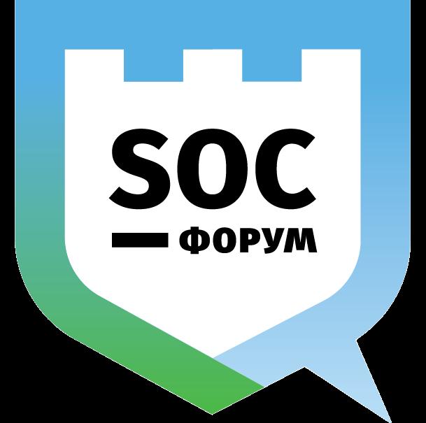 Логотип SOC-Forum