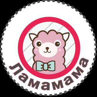 Ламамама