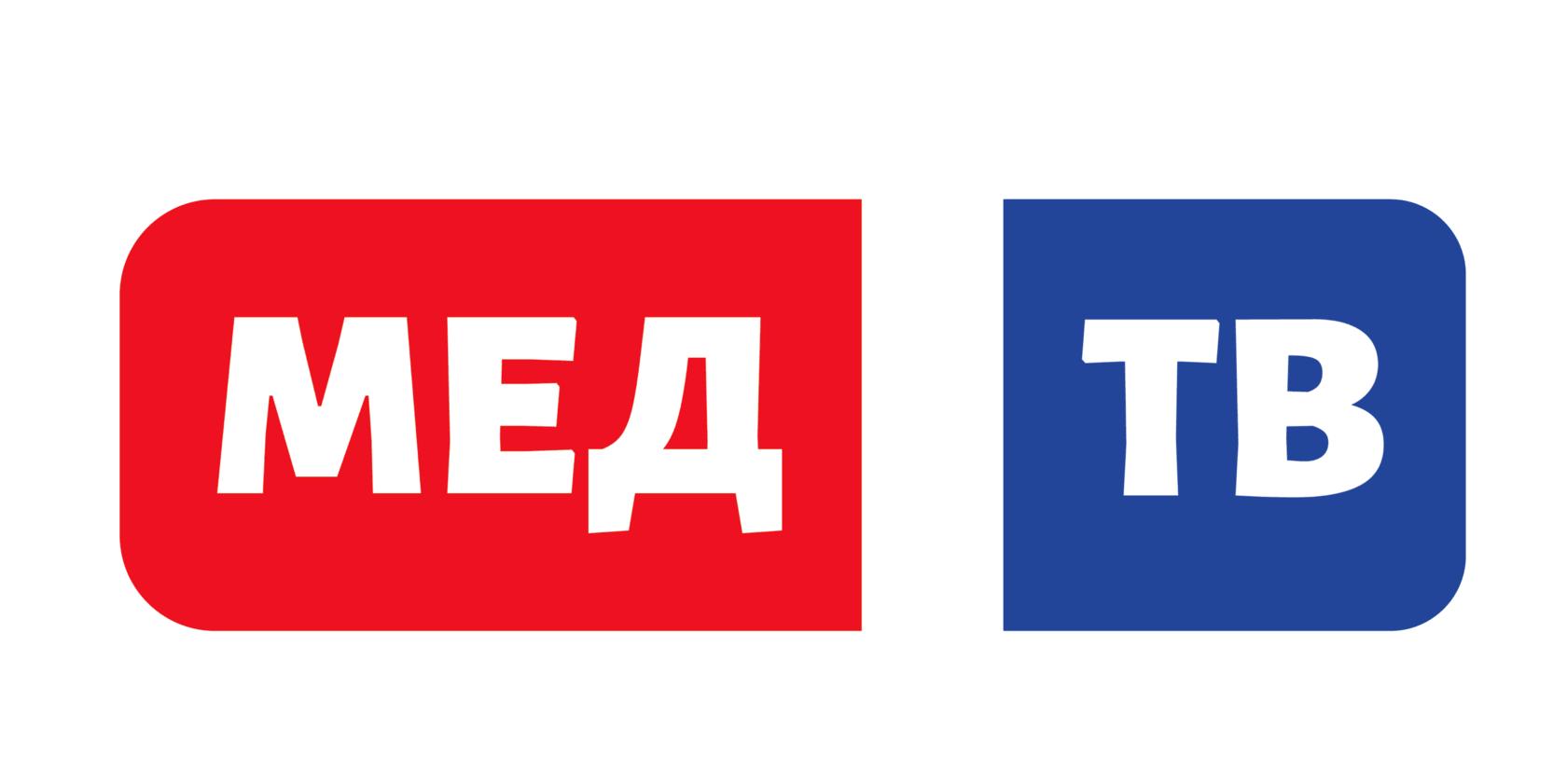 """ООО """"МЕД-ТВ"""""""