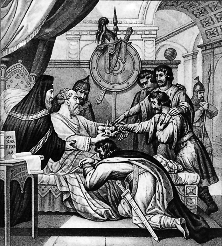 Наставление Ярослава сыновьям. Литография Бориса Чорикова (1836)