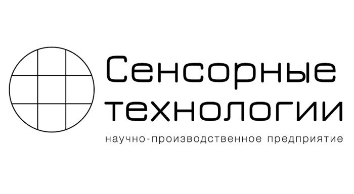 НПП Сенсорные Технологии