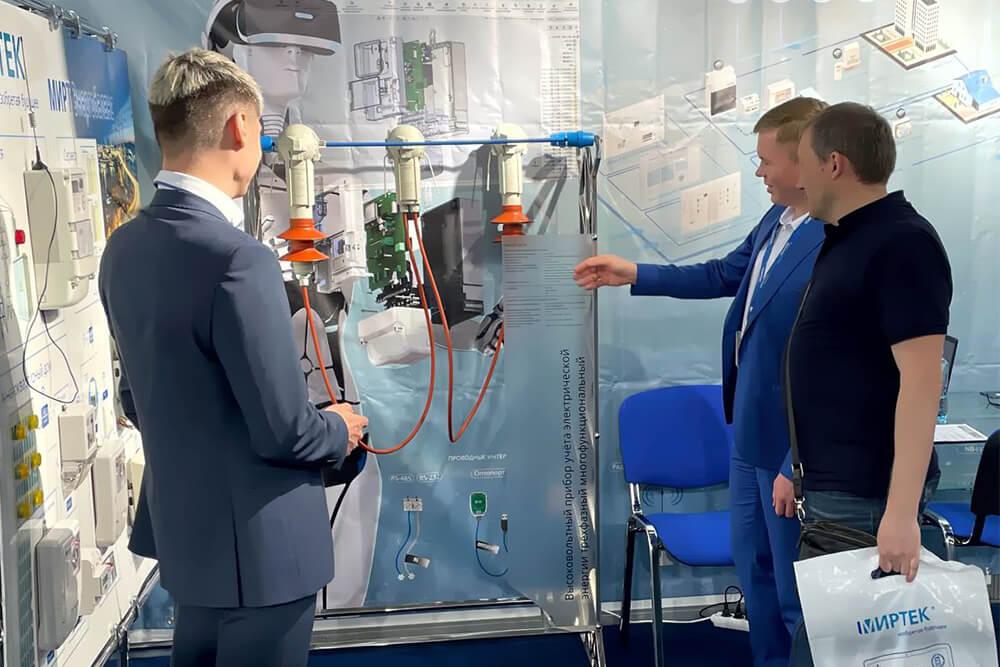 Выставка Энергетика ДВ региона