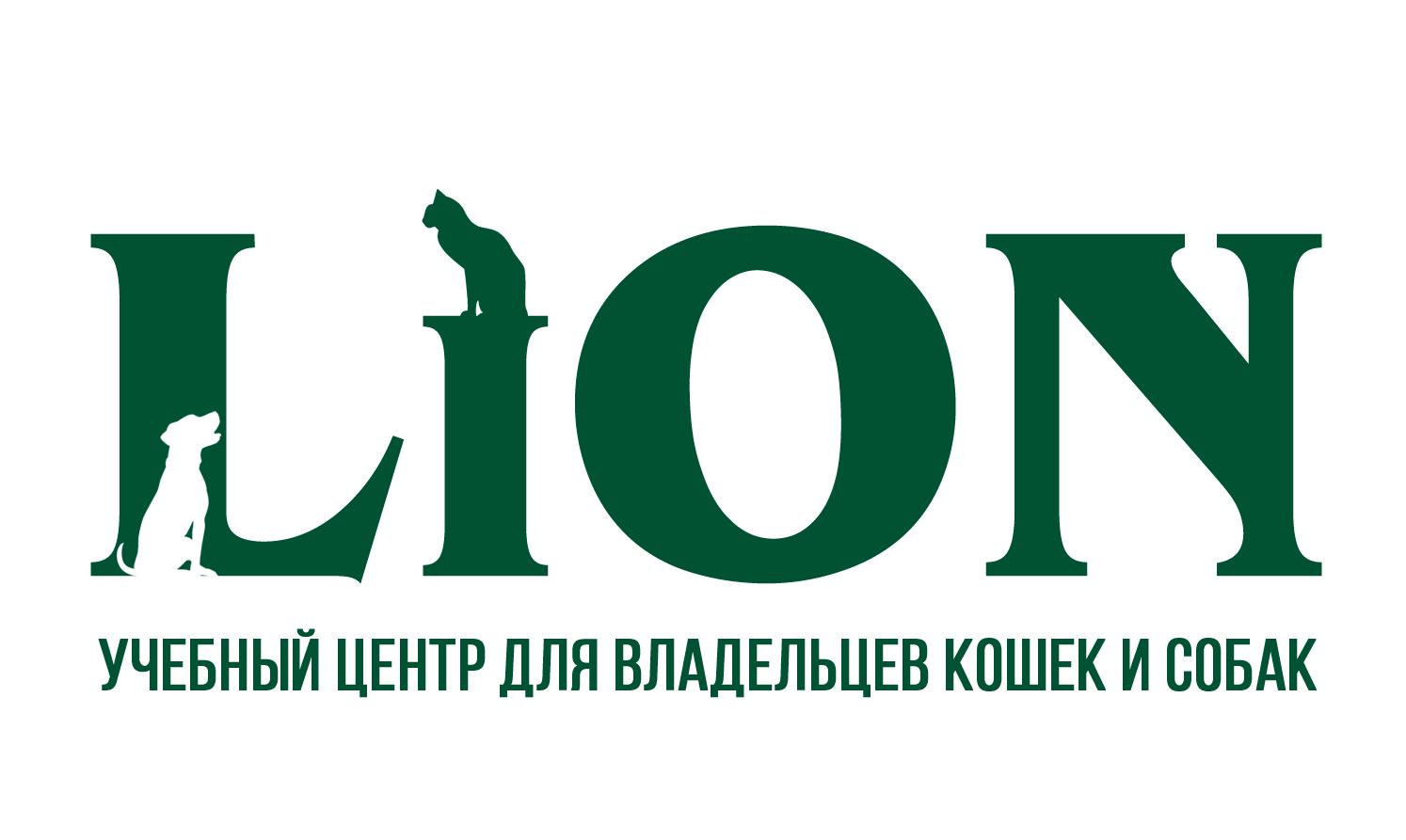 """Учебный Центр """"Лион"""""""