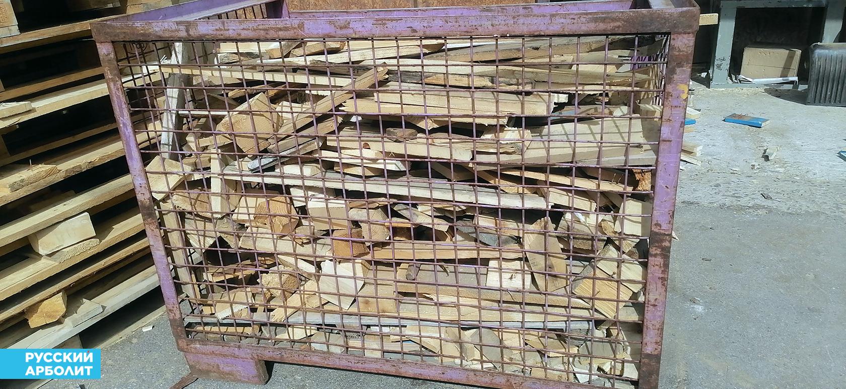 древесина для производства арболитовых блоков