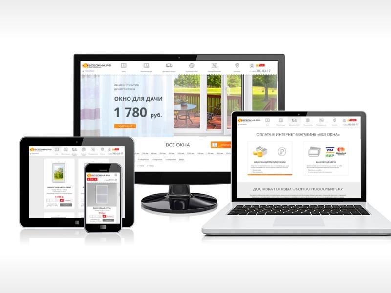 Создание сайтов цена курган программа для создания сайтов wix