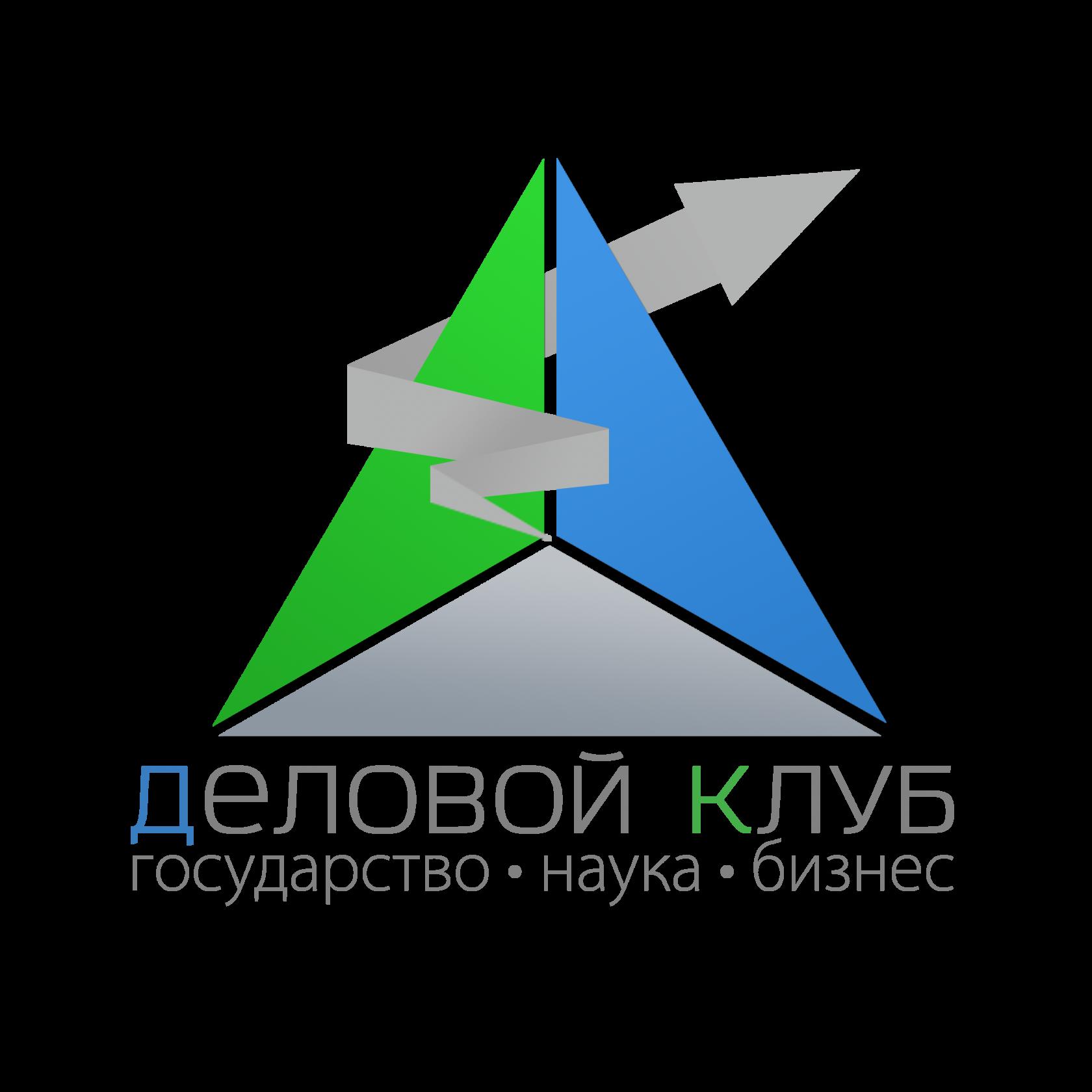 """Деловой Клуб """"Государство. Наука. Бизнес"""""""