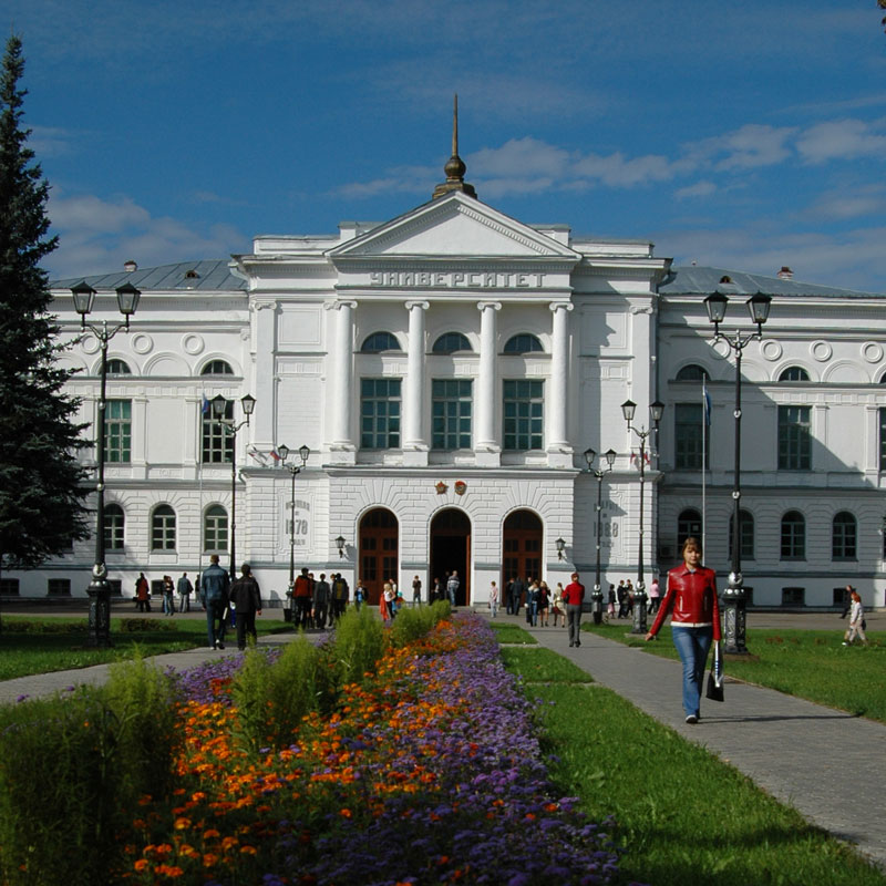 картинки томского университета составе акриловые смолы