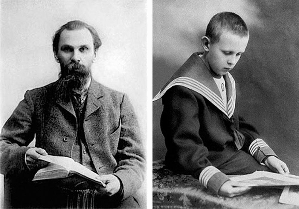 отец и сын Ювачёвы