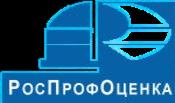 """ООО """"РосПрофОценка"""""""