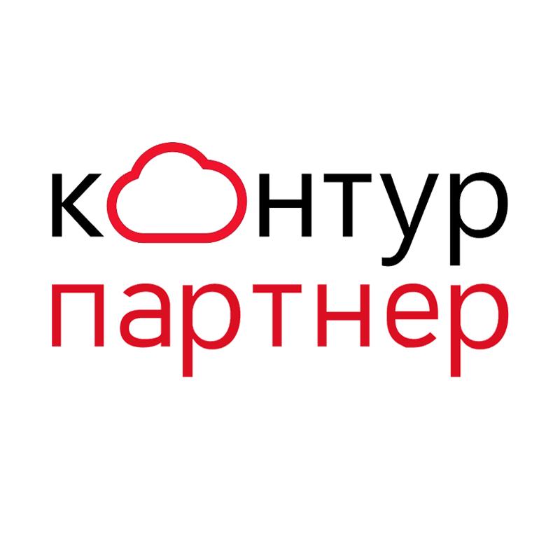Контур Партнер