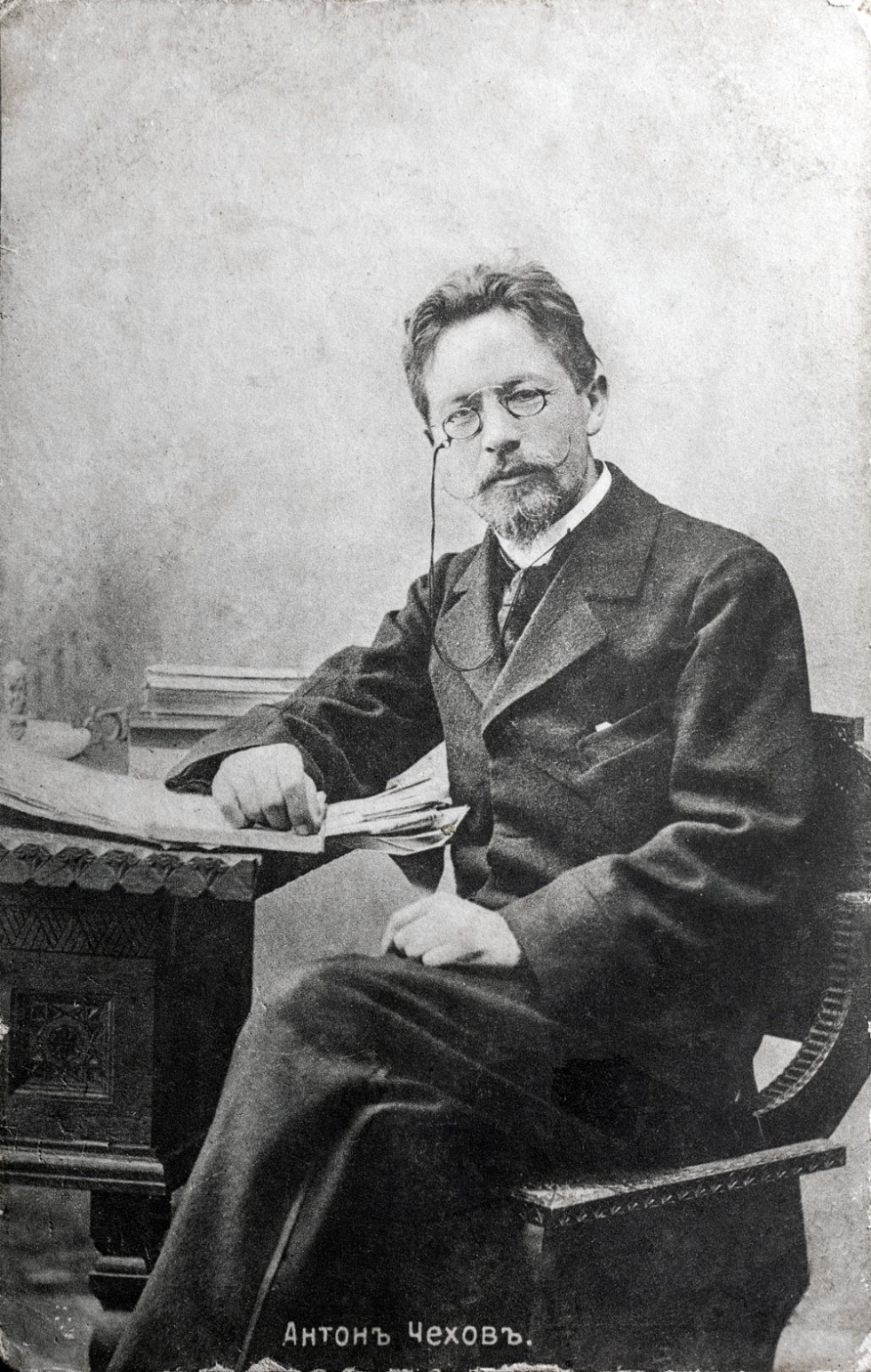 anton chekhov writing style Get an answer for 'what is the style of chekhov's writing in the play, a marriage proposal' and find homework help for other anton chekhov questions at enotes.