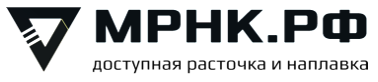 МРНК.РФ